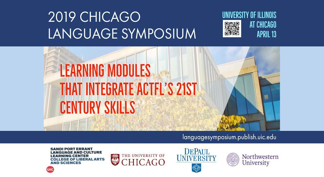 poster for 2019 Chicago language symposium