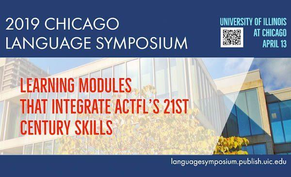 2019 chicago language symposium flyer