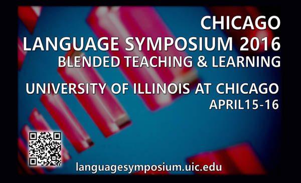 2016 chicago language symposium flyer