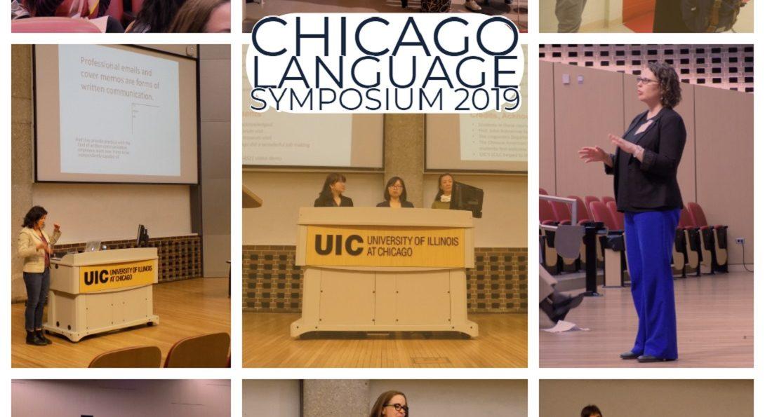 Chicago language symposium 2019 collage