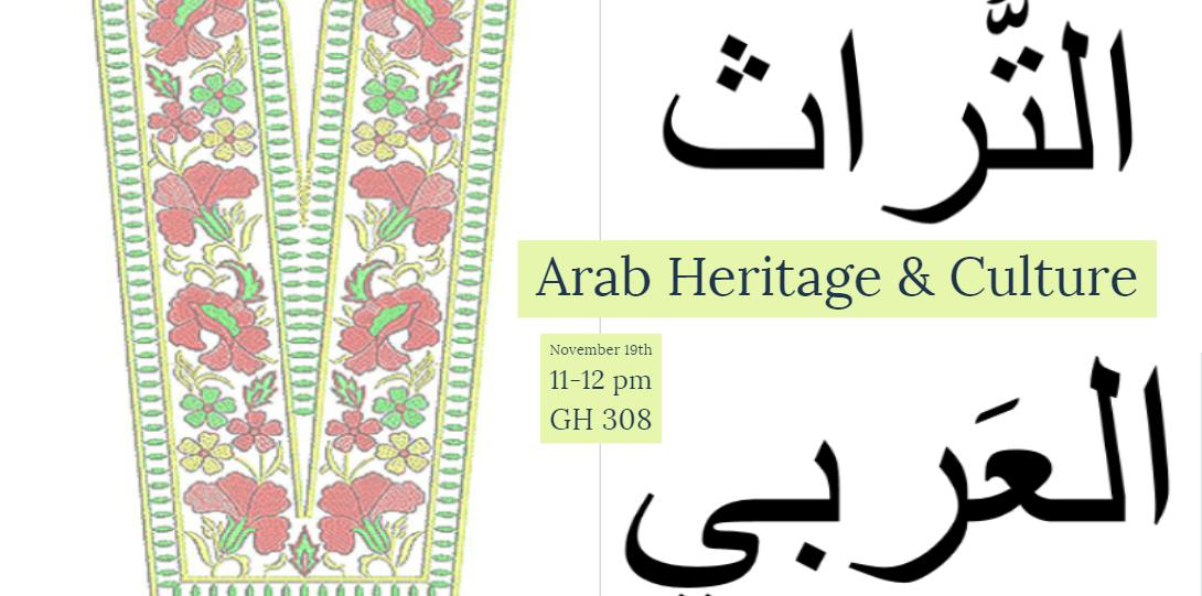 Arab Heritage & Culture