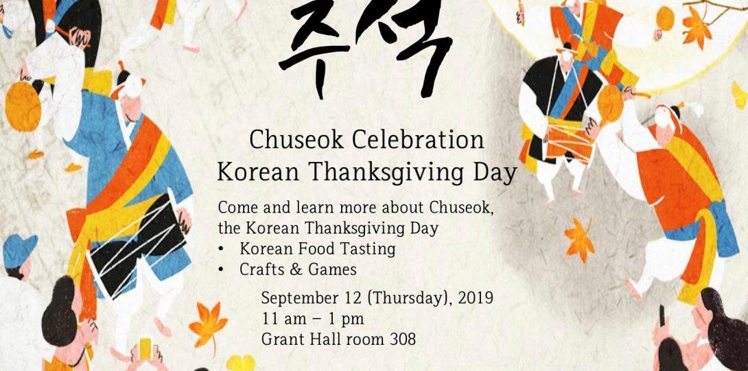 Korean Thanksgiving Day Flier