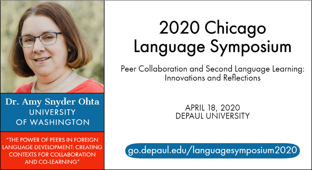 Chicago language symposium 2020